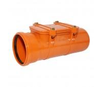 Lauko kanalizacijos pravala 200 (Magnaplast, WAVIN)