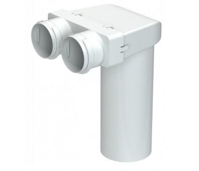 Difuzoriaus dėžė lanksčiam ortakiui 75 mm, plastikinė, REC Balticvent